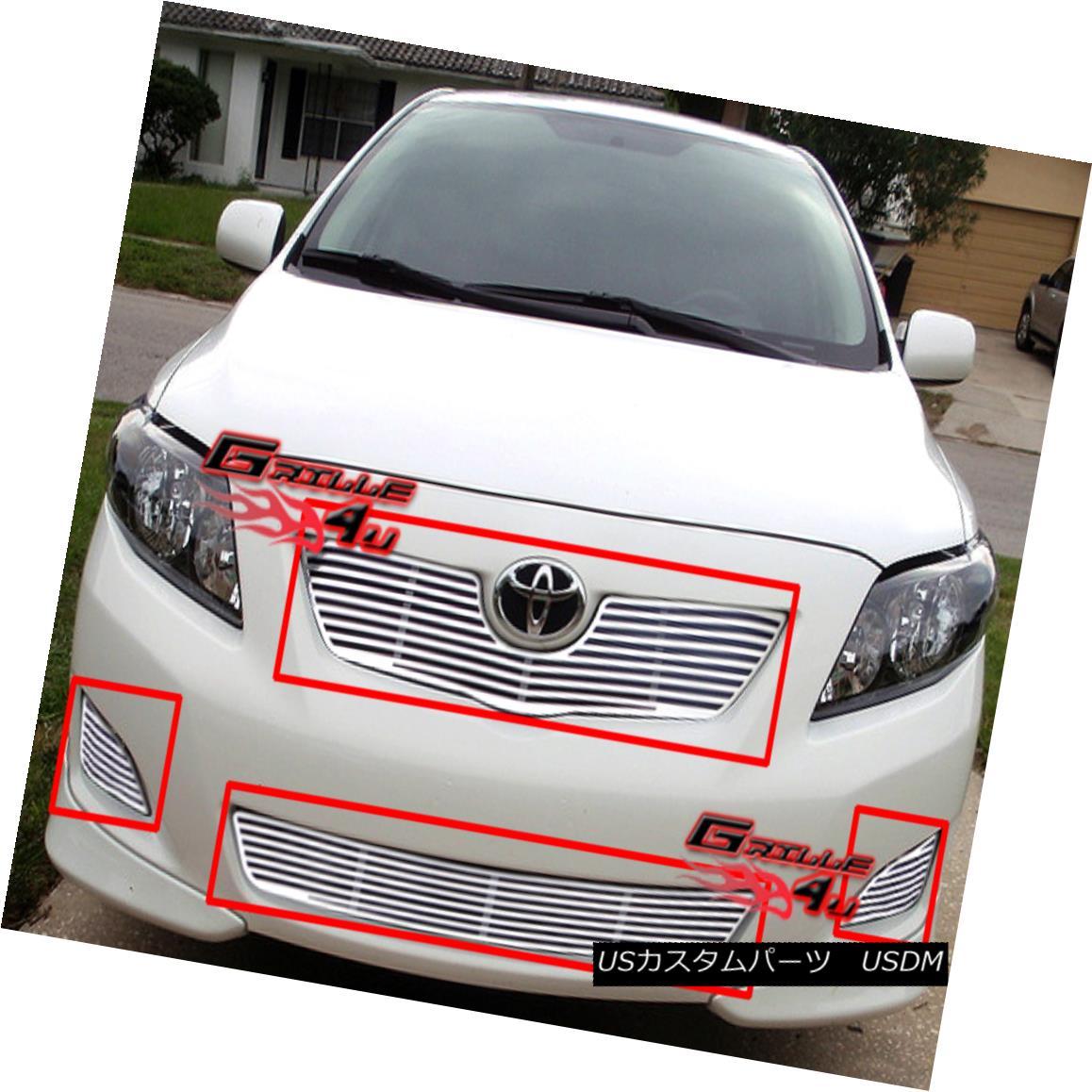 グリル Fits 2009-2010 Toyota Corolla Perimeter Grille Insert フィット2009-2010トヨタカロー周辺グリルインサート