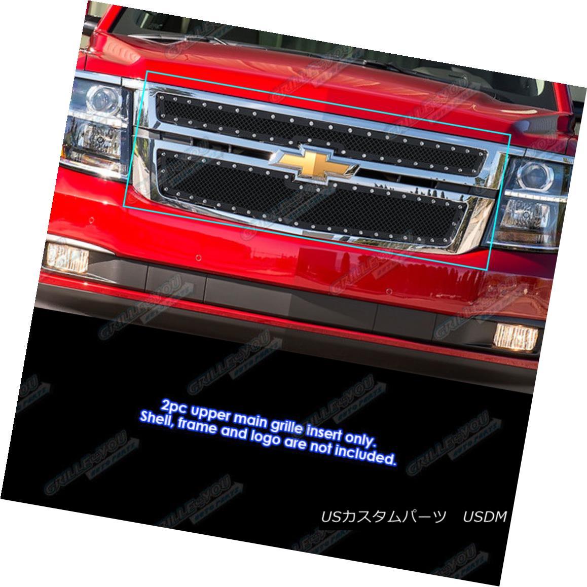 グリル For 2015-2018 Chevy Suburban/Tahoe Stainless Steel Black Rivet Studs Mesh Grille 2015-2018シボレー郊外/タホーステンレススチールブラックリベットスタッドメッシュグリル