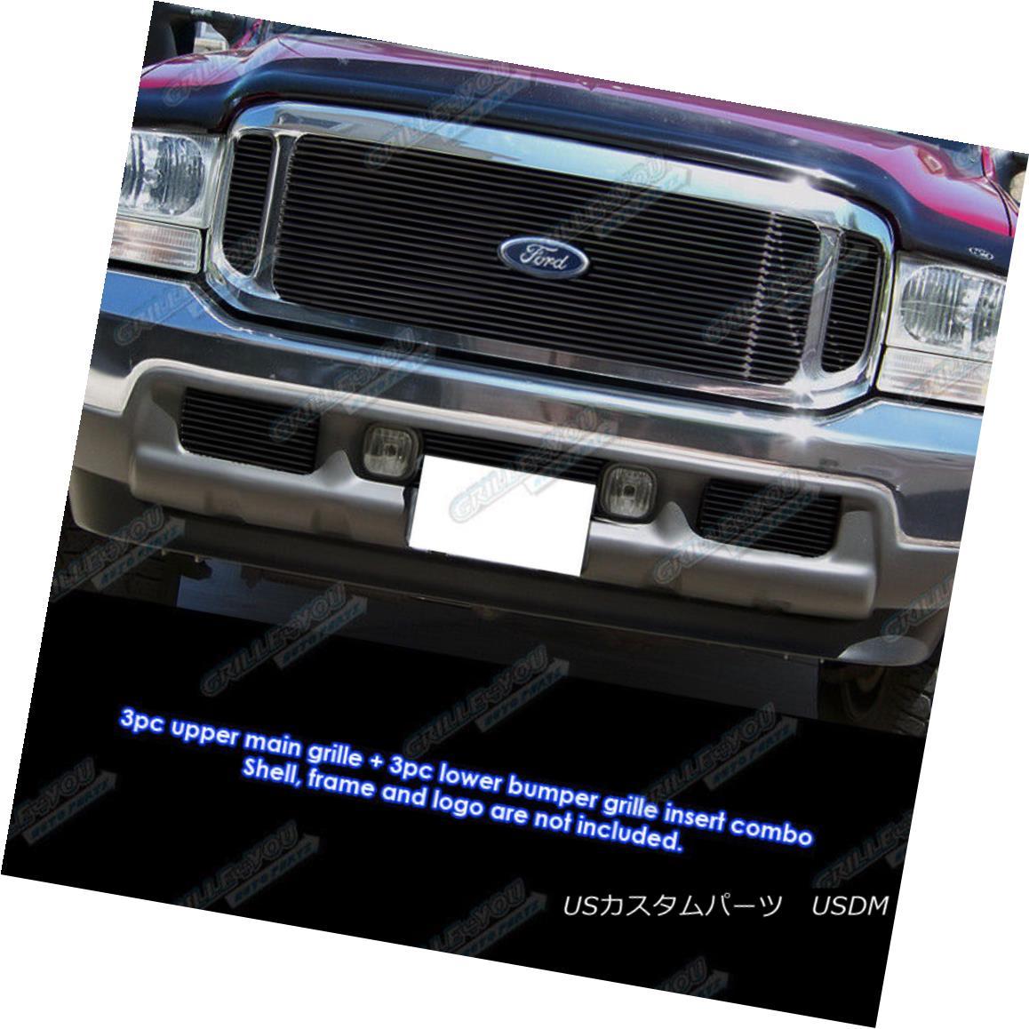 グリル Custom Fits 99-04 Ford F250/F350 Super Duty Black Billet Grill Combo カスタムフィット99-04 Ford F250 / F350スーパーデューティブラックビレットグリルコンボ