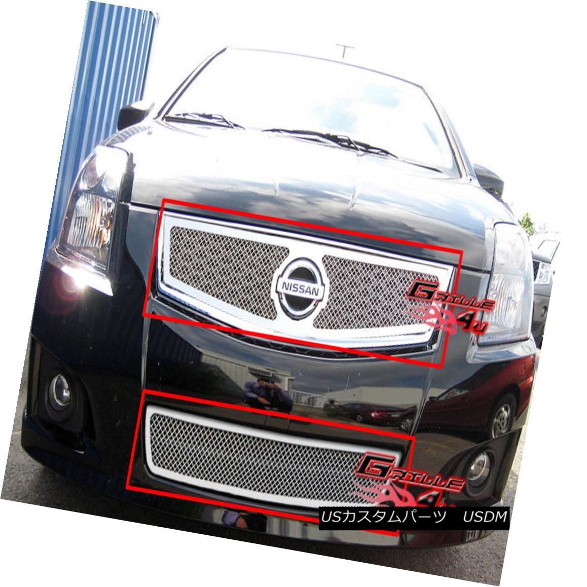 グリル Fits 07-10 Nissan Sentra SE-R Stainless Mesh Grille Combo 07-10日産セントラSE-Rステンレスメッシュグリルコンボ
