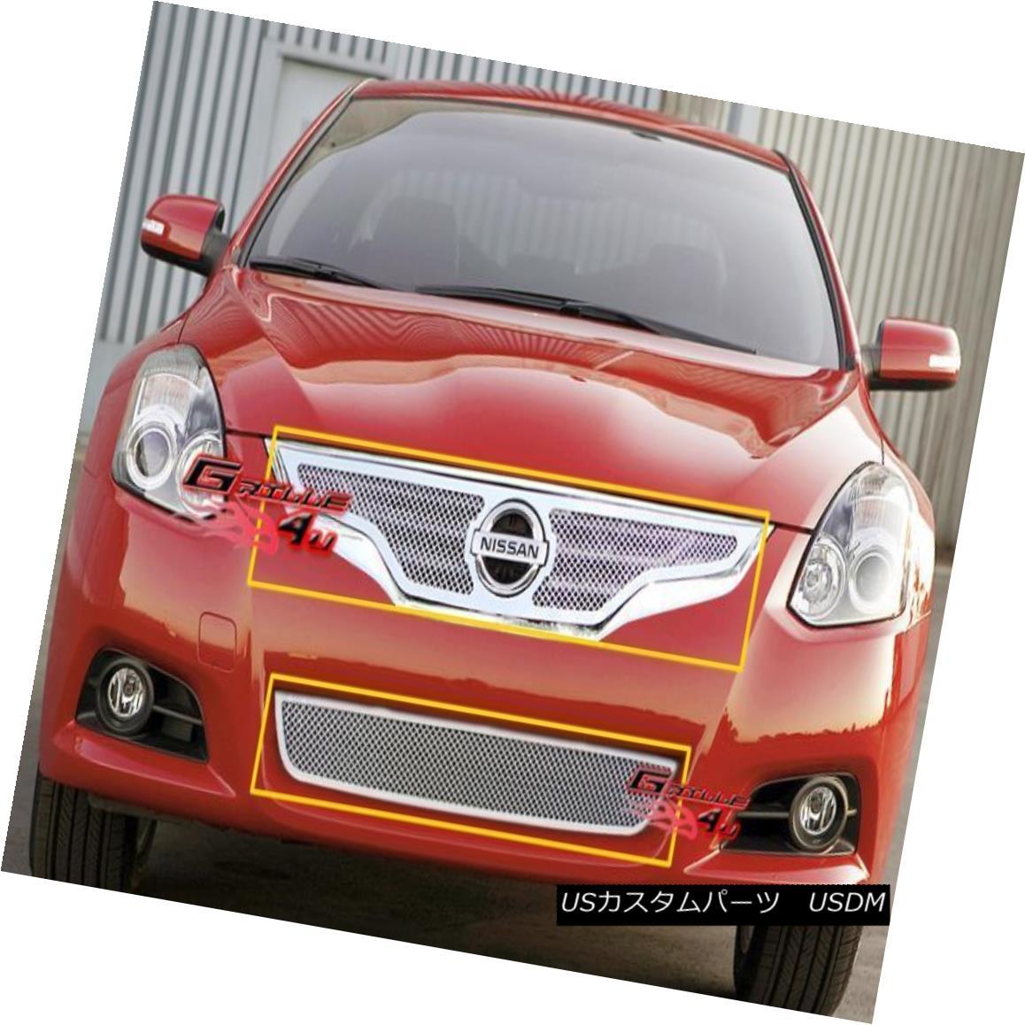 グリル Fits 2010-2012 Nissan Altima Coupe Stainless Steel Mesh Grille Combo Insert フィット2010-2012日産アルティマクーペステンレスメッシュグリルコンボインサート