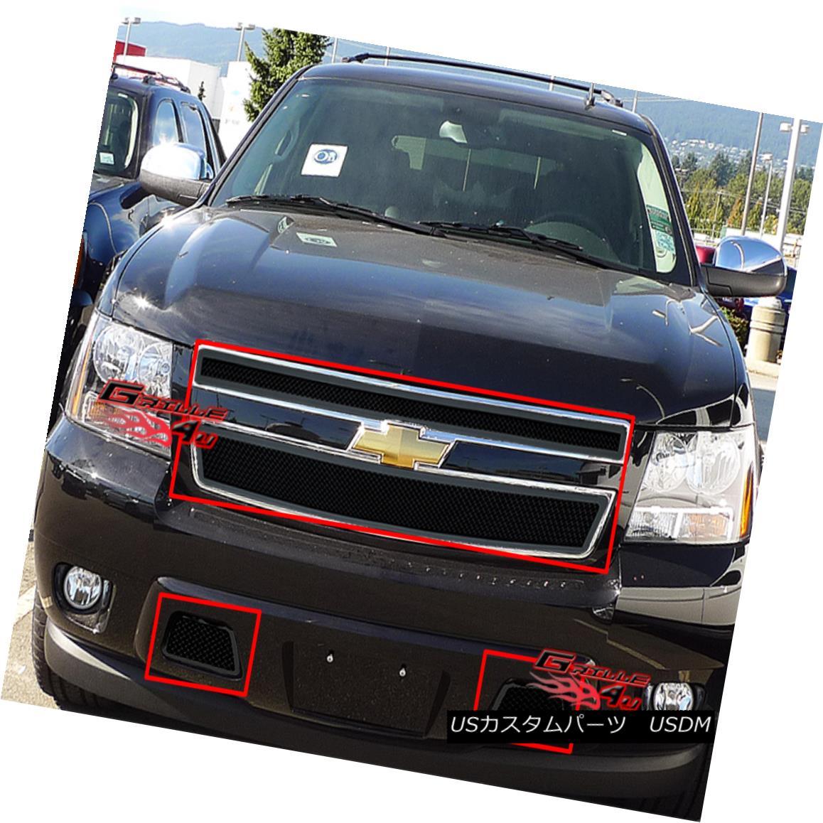 グリル Fits 2007-2014 Chevy Tahoe/Suburban/Avalanche Black Mesh Grille Grill Combo 2007-2014シボレータホー/郊外 /アバランチェブラックメッシュグリルグリルコンボ
