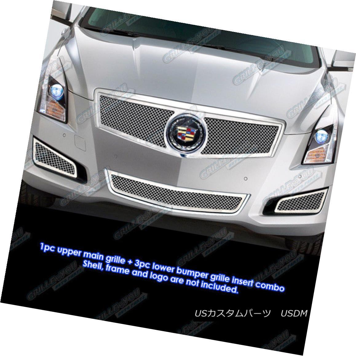 グリル Fits 2013-2014 Cadillac ATS W/ Fog Light Cover Stainless Steel Mesh Grille Combo フィット2013-2014キャデラックATS W /フォグライトカバーステンレスメッシュグリルコンボ