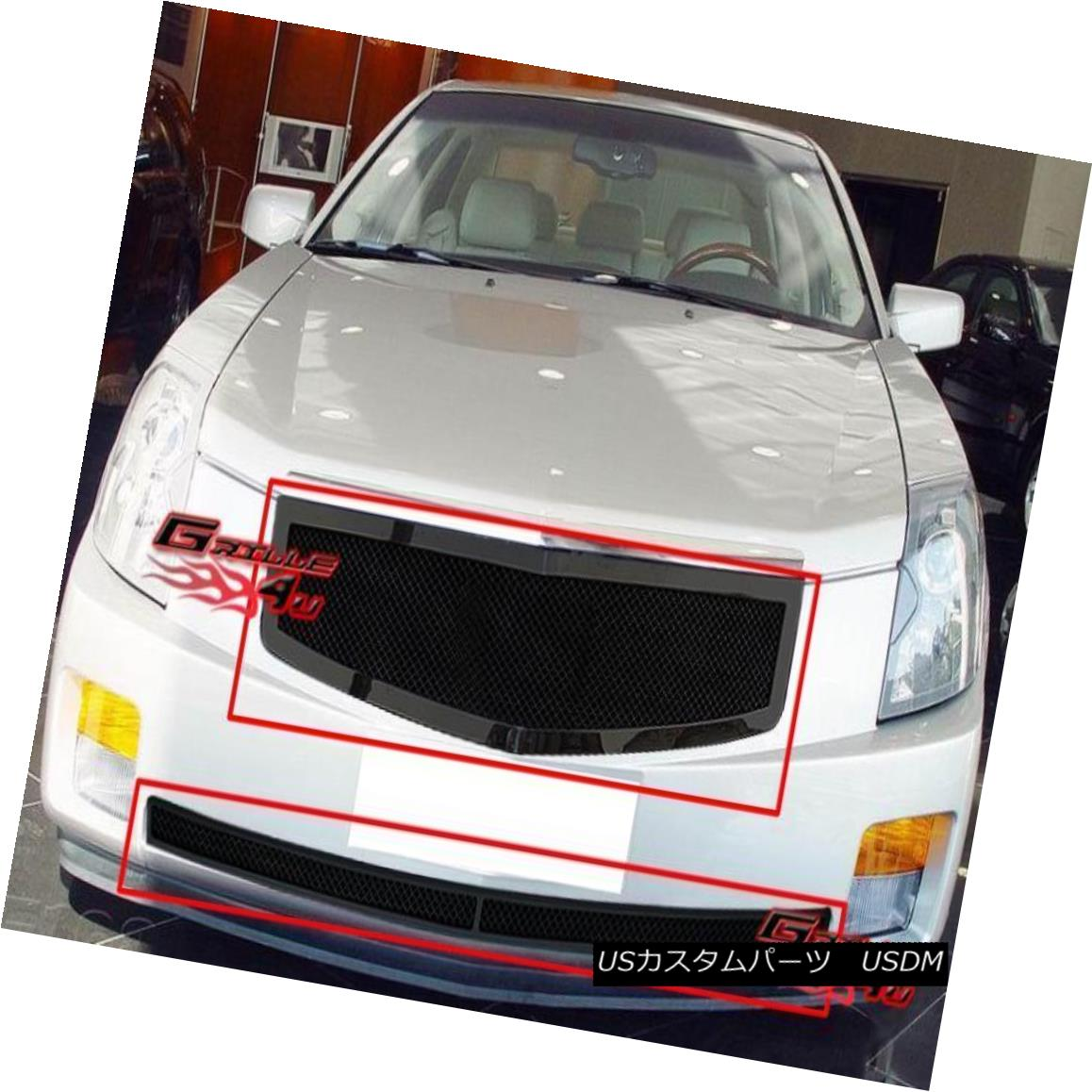 グリル Fits 2003-2007 Cadillac CTS Black Mesh Grille Combo フィット2003-2007キャデラックCTSブラックメッシュグリルコンボ