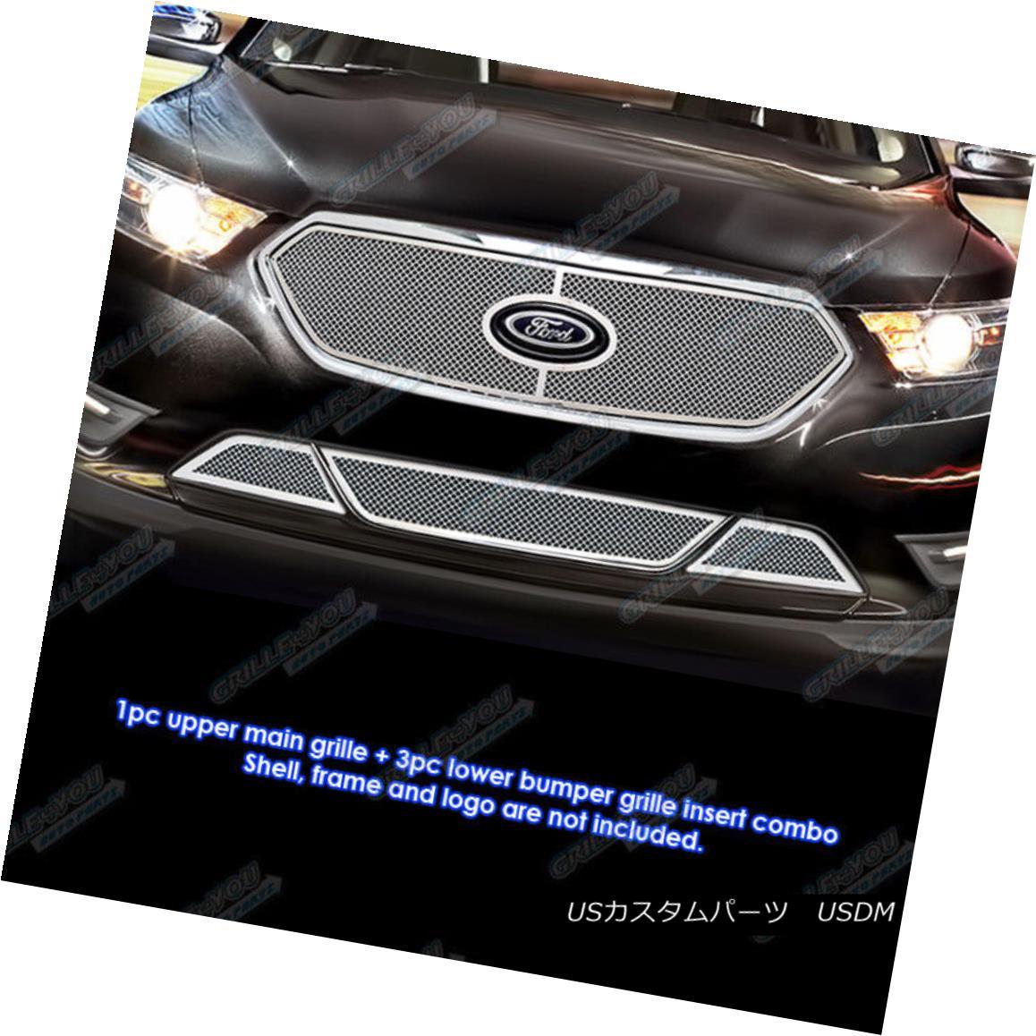 グリル For 2013-2015 Ford Taurus with Honeycomb Bumper Stainless Mesh Grille Combo ハニカムバンパー付きの2013年から2015年のフォードトーラスの場合ステンレスメッシュグリルコンボ