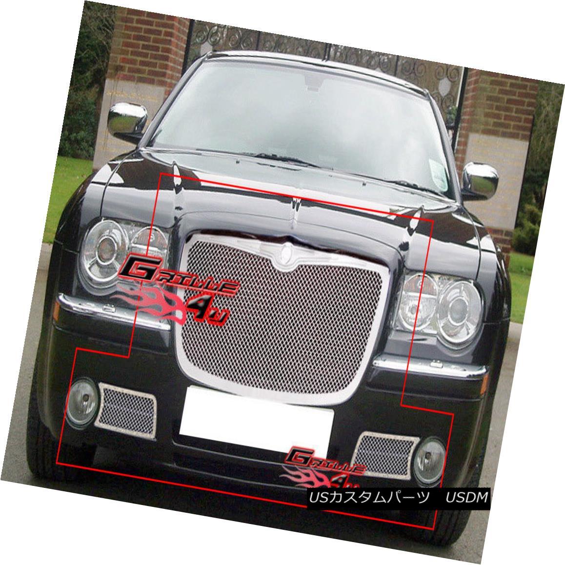 グリル Fits 2005-2010 Chrysler 300C Stainless Mesh Grille Combo 適合2005-2010クライスラー300Cステンレスメッシュグリルコンボ