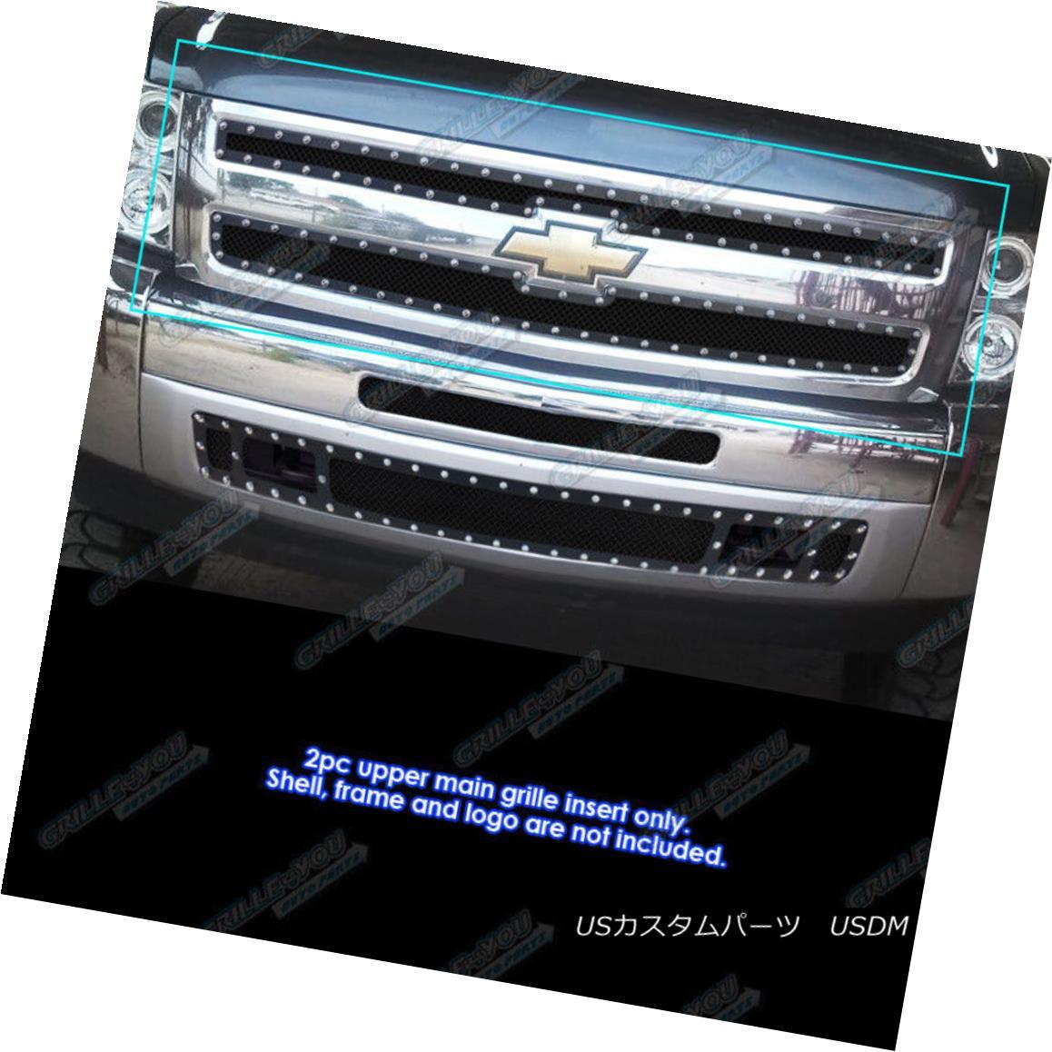 グリル Fits 2007-2013 Chevy Silverado 1500 Stainless Steel Black Rivet Studs Grille フィット2007年?2013年シボレーシルバラード1500ステンレススチールブラックリベットスタッズグリル