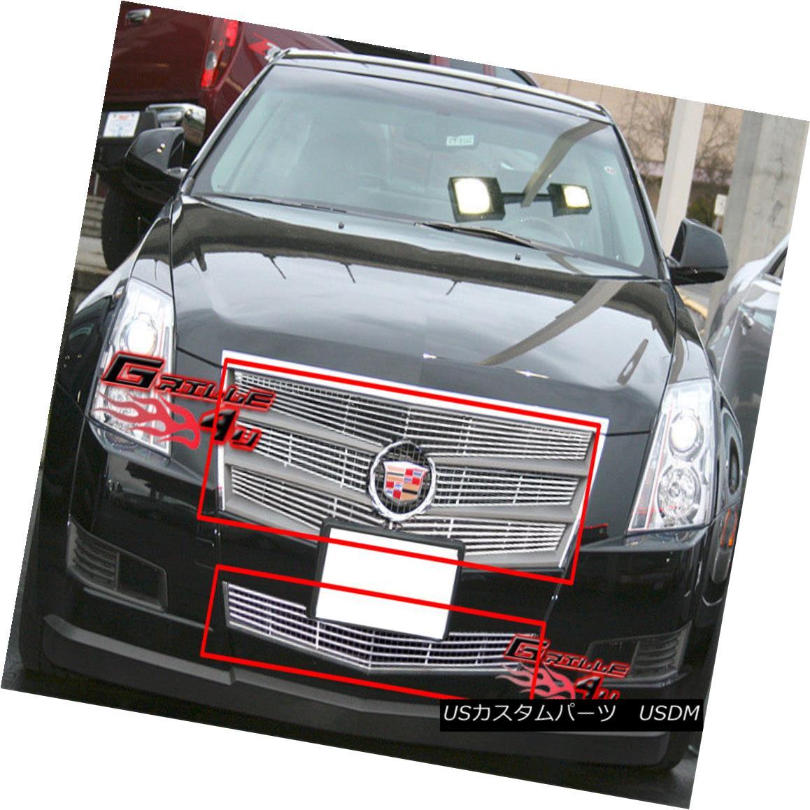 品質が完璧 USグリル Fits 2008-2011 Cadillac CTS Billet