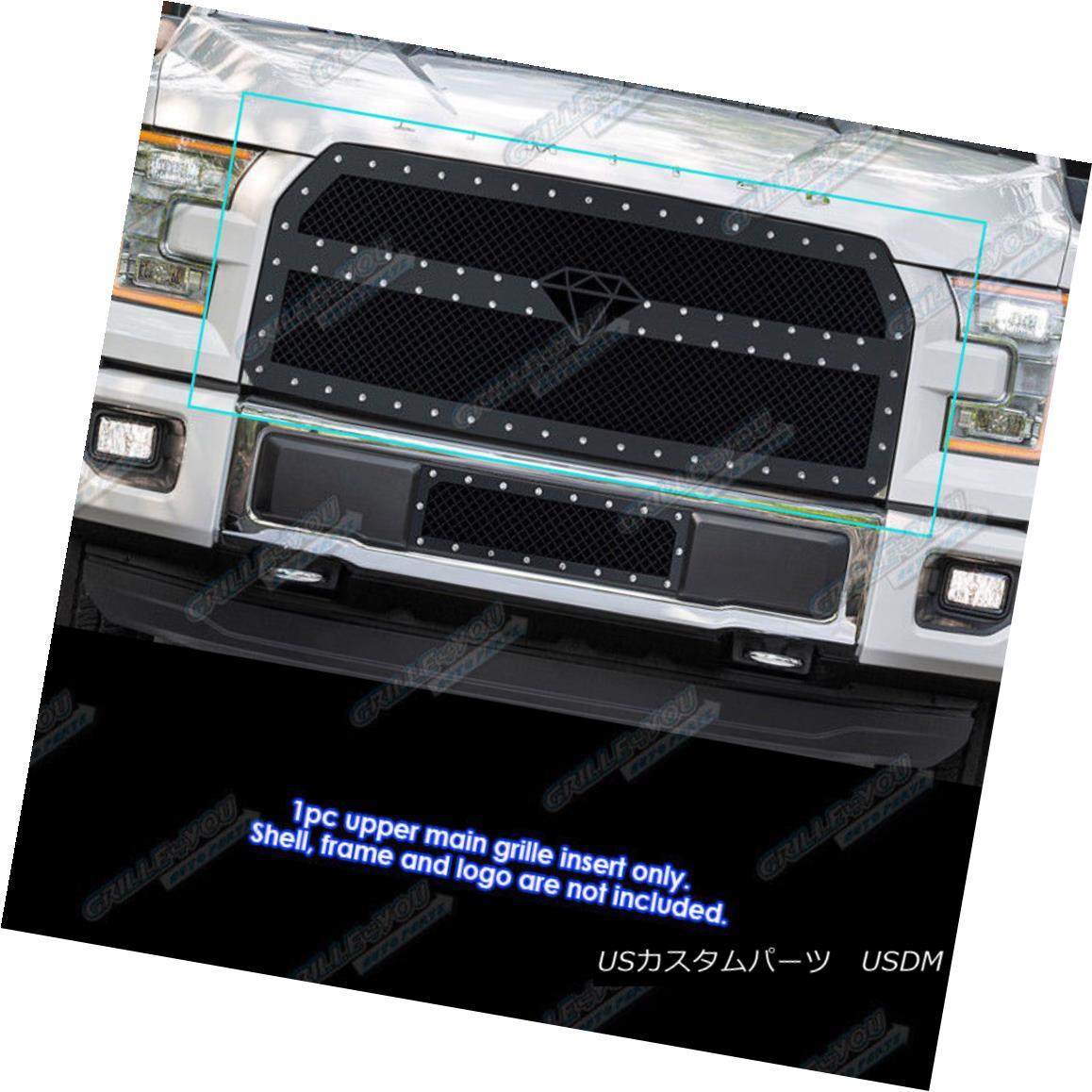グリル Fits 2015-2017 Ford F-150 Carbon Steel Diamond Logo Black Mesh Rivet Grille フィット2015-2017フォードF-150炭素鋼ダイヤモンドロゴ黒メッシュリベットグリル