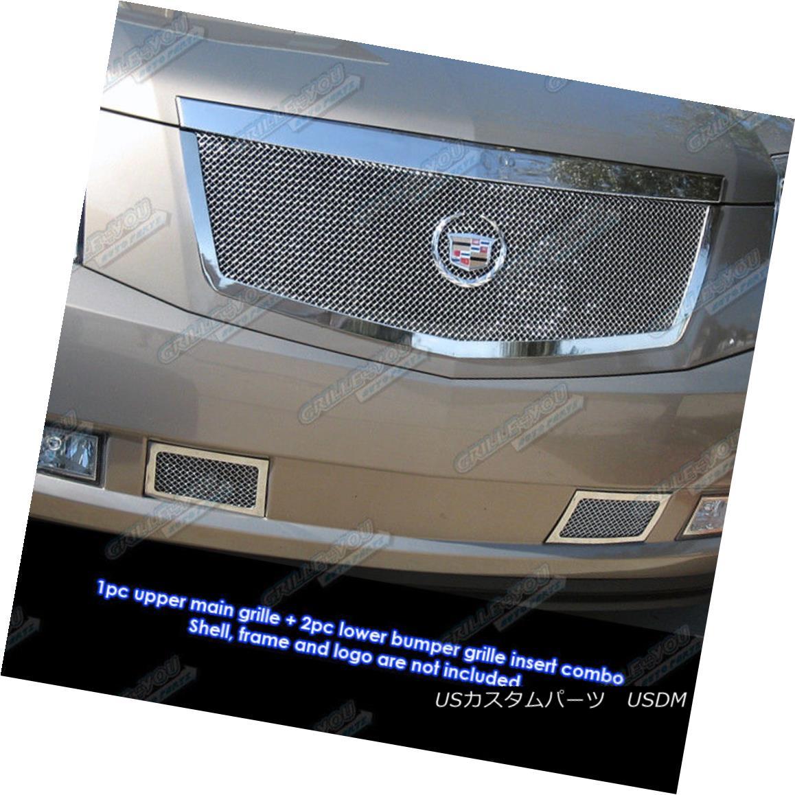 グリル Fits 2007-2014 Cadillac Escalade Stainless Steel Mesh Grille Grill Insert Combo フィット2007-2014キャデラックエスカレードステンレスメッシュグリルグリルインサートコンボ