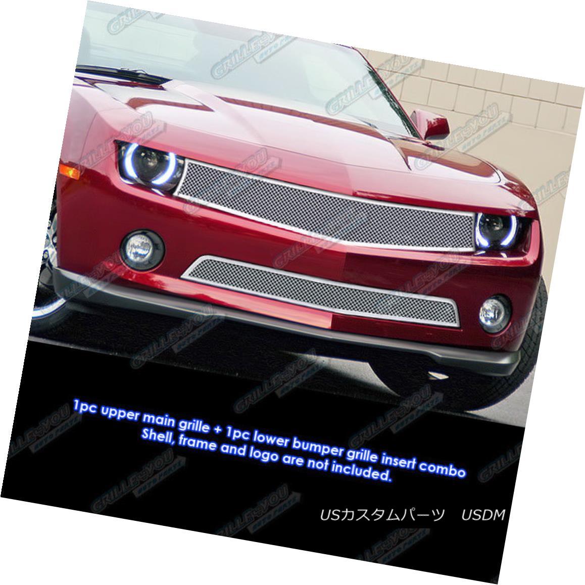 グリル 2010-2013 Chevy Camaro LT/LS V6 Stainless Steel Mesh Grille Grill Combo Insert 2010-2013シボレーカマロLT / LS V6ステンレスメッシュグリルグリルコンボインサート