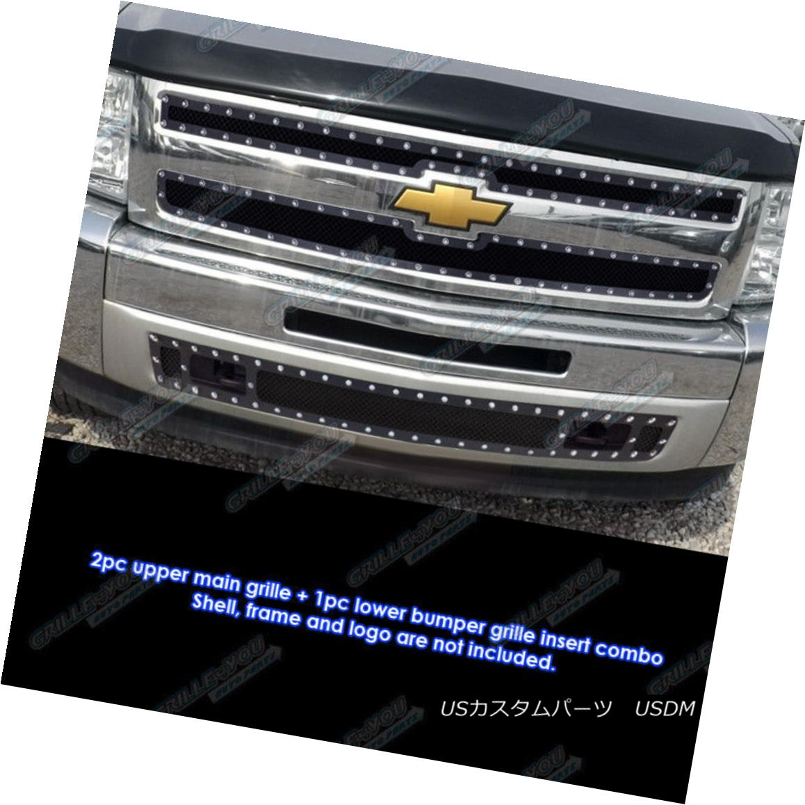 グリル Fits 2007-2013 Chevy Silverado 1500 Black Rivet Mesh Grille Bolt On Combo Pack フィット2007-2013チェビーSilverado 1500ブラックリベットメッシュグリルボルトコンボパック