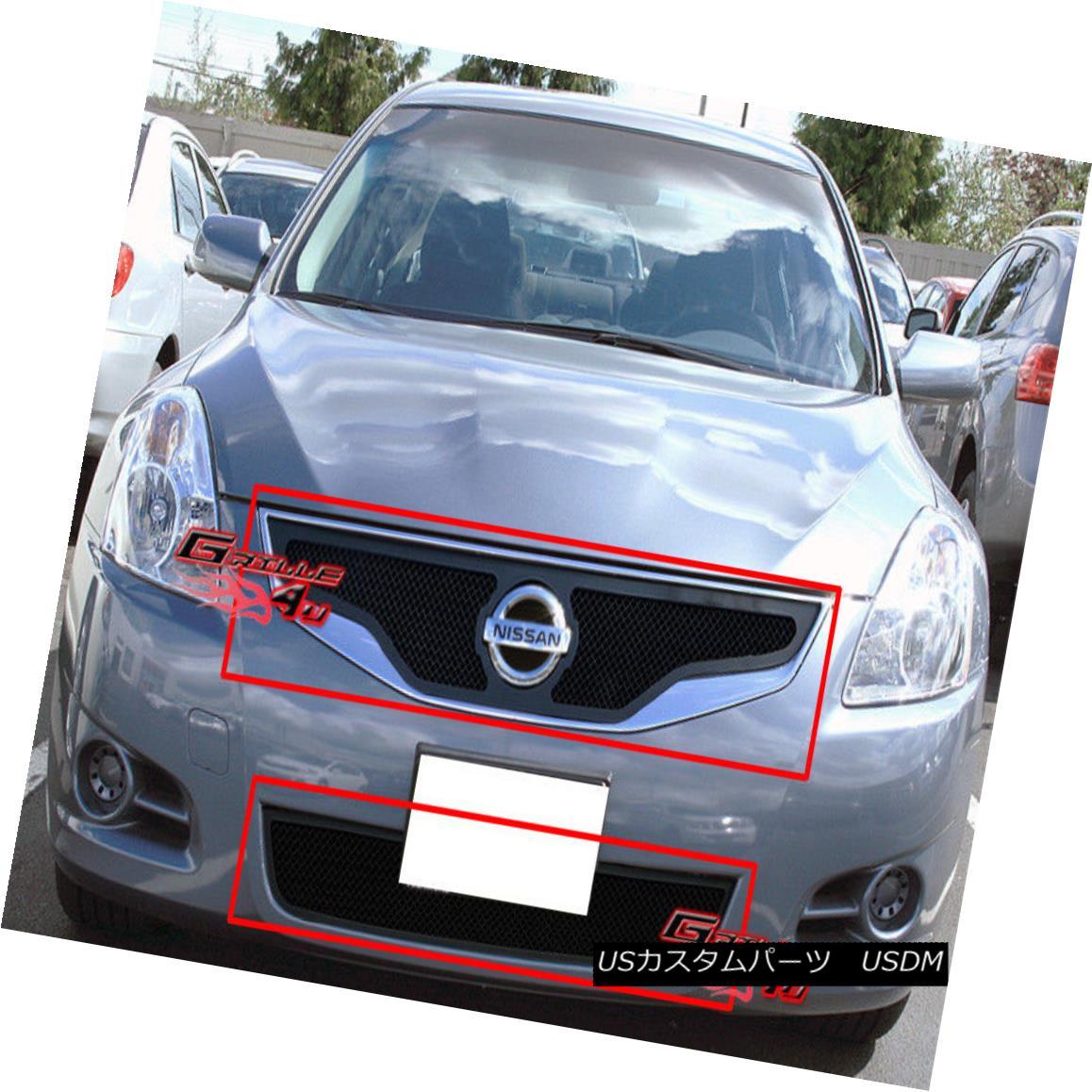 グリル Fits 2010-2012 Nissan Altima 2Dr Black Stainless Mesh Grille Grill Combo Insert フィット2010-2012日産アルティマ2Drブラックステンレスメッシュグリルグリルコンボインサート