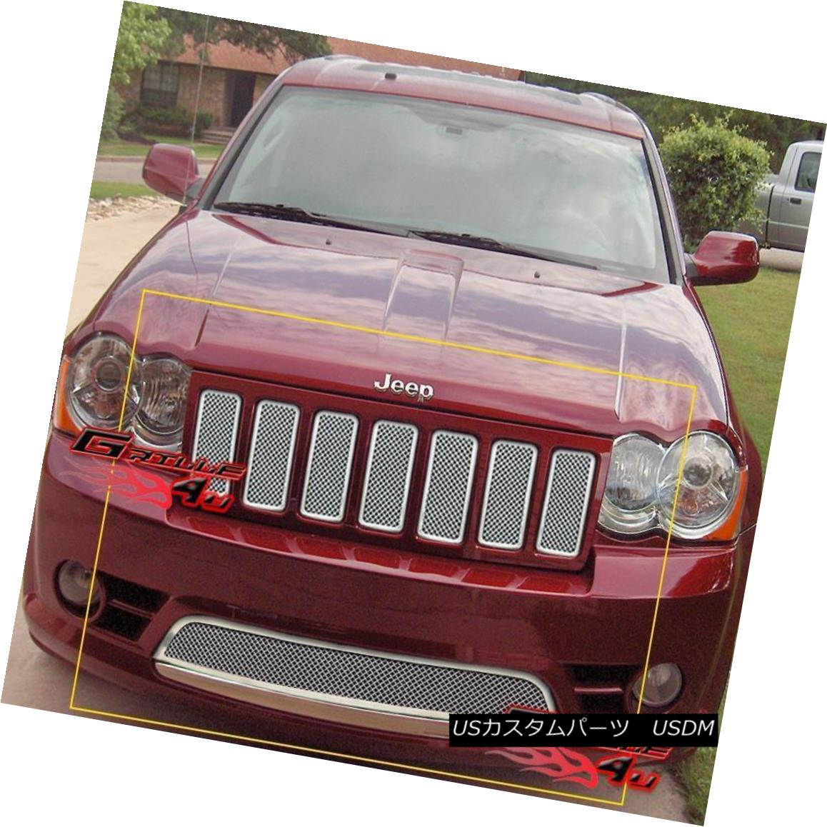 グリル Fits 2009-2010 Jeep Grand Cherokee SRT8 Mesh Grille Combo フィット2009-2010ジープグランドチェロキーSRT8メッシュグリルコンボ
