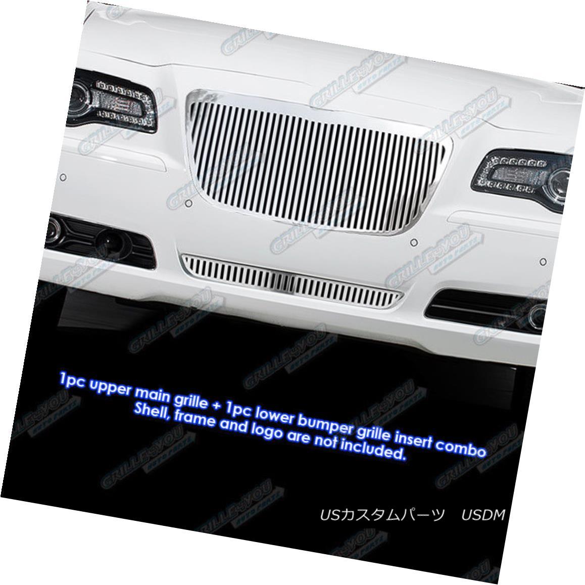 グリル Fits 2011-2014 Chrysler 300/300C Vertical Billet Grille Combo 2011-2014年に適合するクライスラー300 / 300C垂直ビレットグリルコンボ