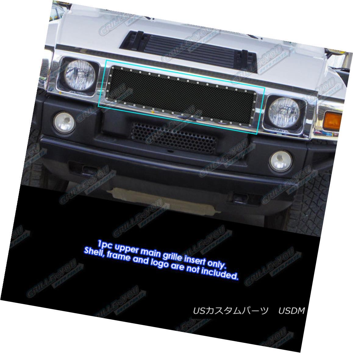 グリル Fits 2003-2007 Hummer H2 Stainless Steel Black Mesh Rivet Grille Hummer H2ステンレススチールブラックメッシュリベットグリル