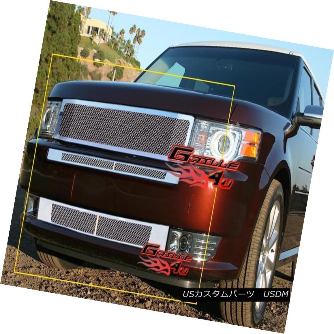 グリル Fits 2009-2012 Ford Flex Stainless Steel Mesh Grille Grill Combo Insert フィット2009-2012フォードフレックスステンレスメッシュグリルグリルコンボインサート
