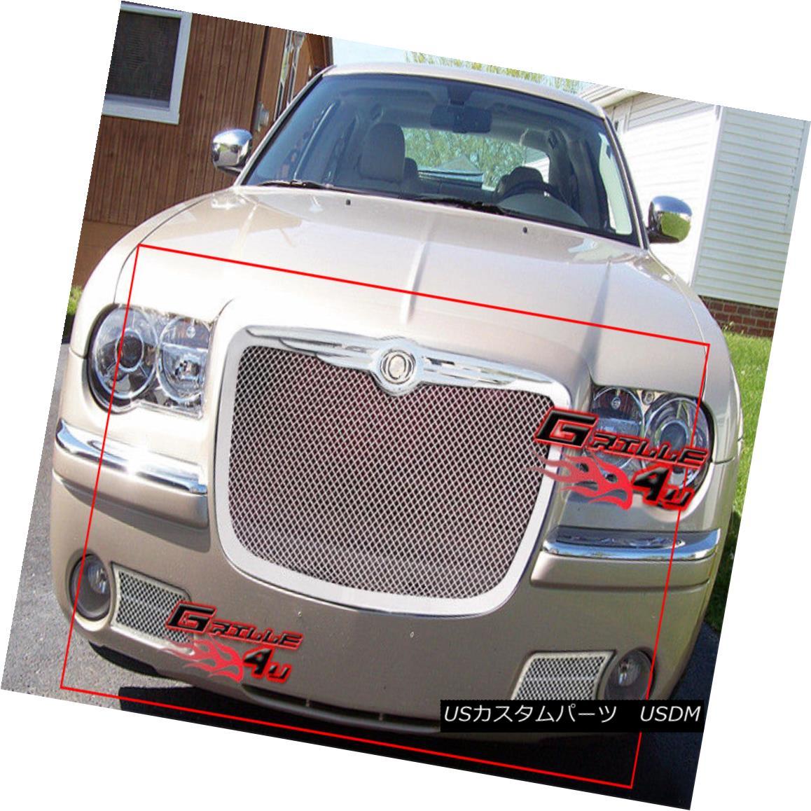 グリル Fits 2005-2010 Chrysler 300C Stainless Steel Mesh Grille Combo 適合2005-2010クライスラー300Cステンレススチールメッシュグリルコンボ