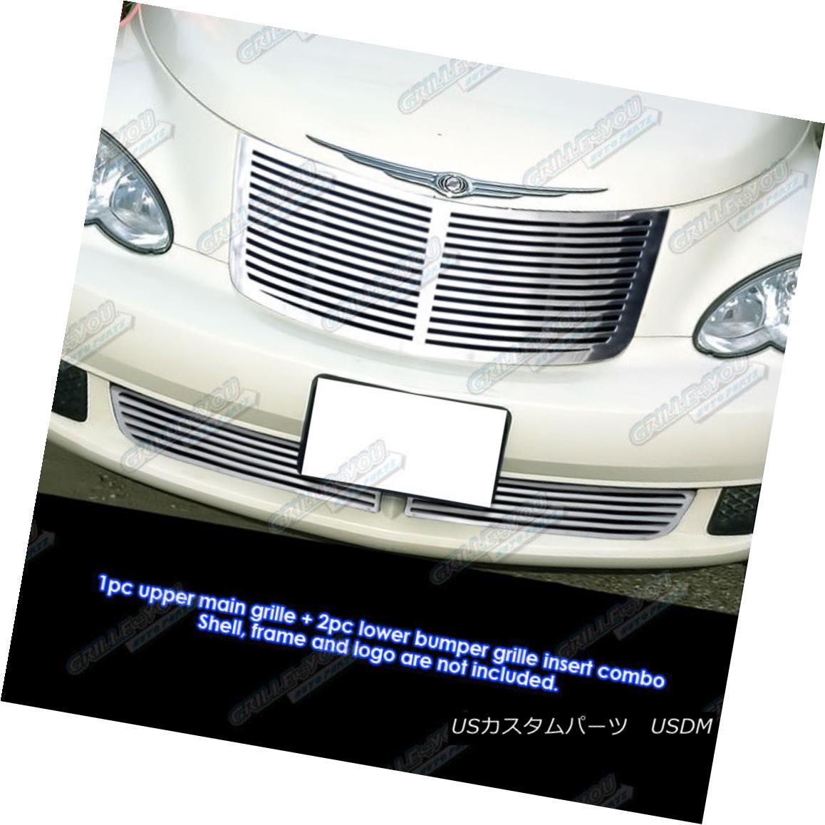グリル Fits 2006-2010 Chrysler PT Cruiser Perimeter CNC Cut Grille Grill Combo Insert 2006-2010年に適合するクライスラーPTクルーザー周辺CNCカットグリルグリルコンボインサート