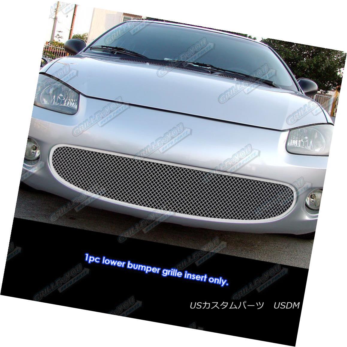 グリル Fits 2001-2003 Chrysler Sebring Sedan Stainless Steel Mesh Grille Grill Insert 適合2001-2003クライスラーセブンステンレスメッシュグリルグリルインサート