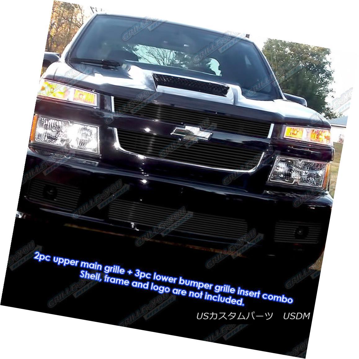 グリル Fits 2004-2010 Chevy Colorado Xtreme Black Billet Grille Grill Combo Insert 2004年?2010年シボレーコロラドXtremeブラックビレットグリルグリルコンボインサート