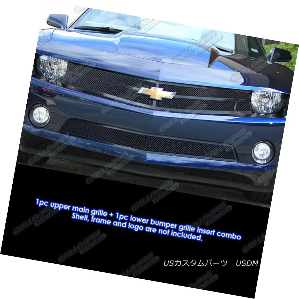 グリル Fits 2010-2013 Chevy Camaro LT/LS V6 Black Mesh Grille Grill Logo Show Combo フィット2010年から2013年シボレーカマロLT / LS V6ブラックメッシュグリルグリルロゴショーコンボ