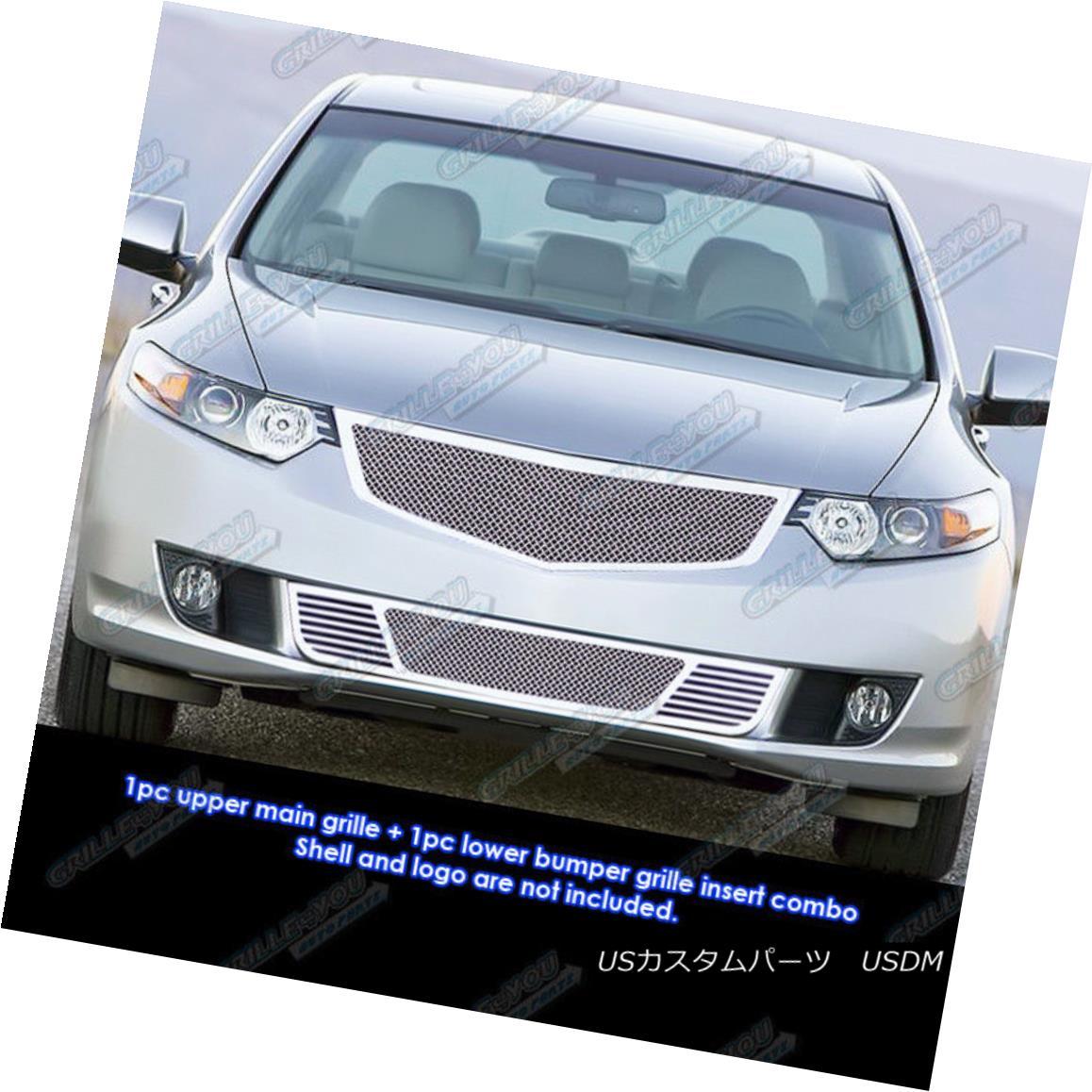 グリル Custom Fits 2009-2010 Acura TSX Stainless Steel Mesh Grill Combo Custom Fits 2009-2010 Acura TSXステンレスメッシュグリルコンボ