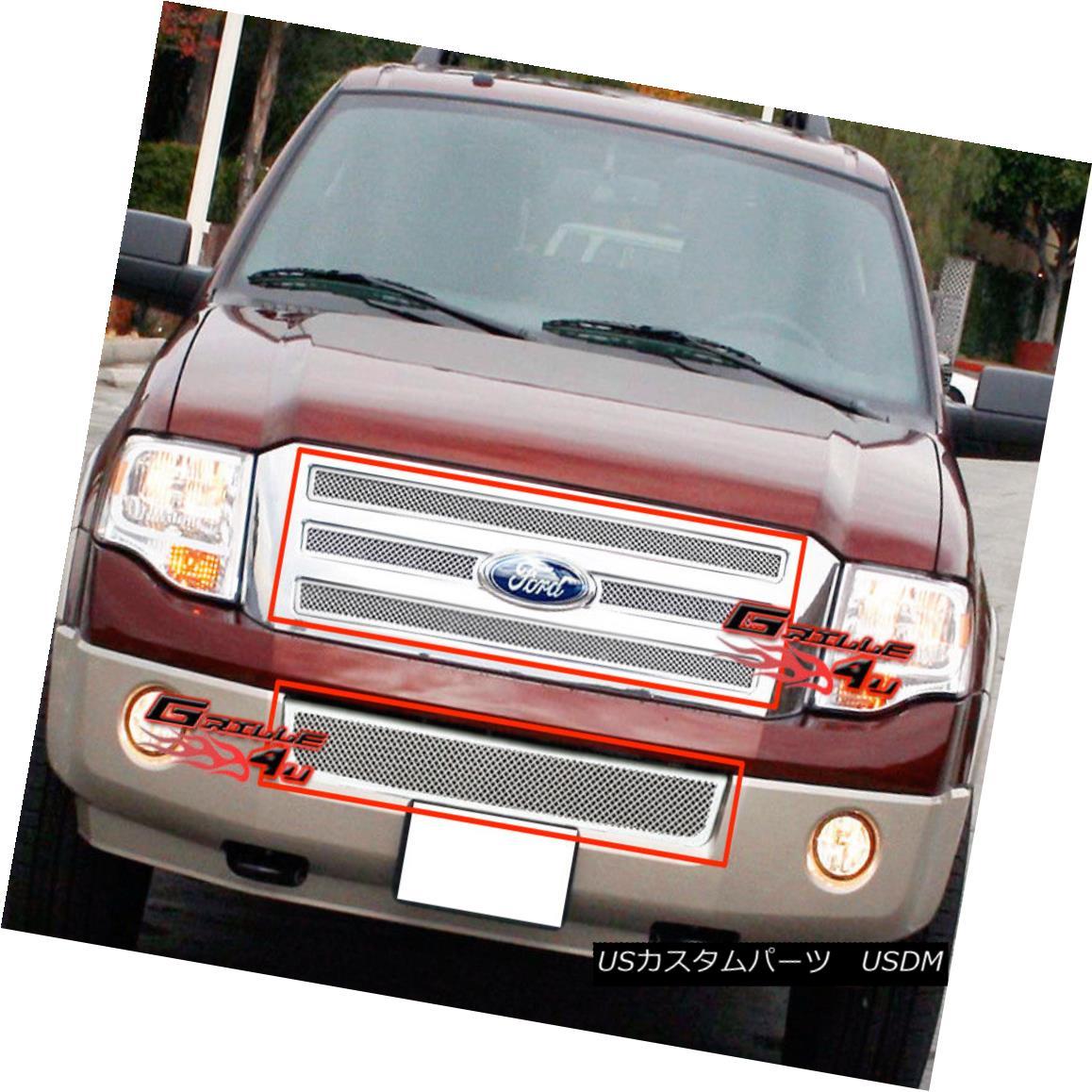 グリル Fits 2007-2014 Ford Expedition Stainless Steel Mesh Grille Grill Insert Combo フィット2007年?2014年フォード遠征ステンレスメッシュグリルグリルインサートコンボ