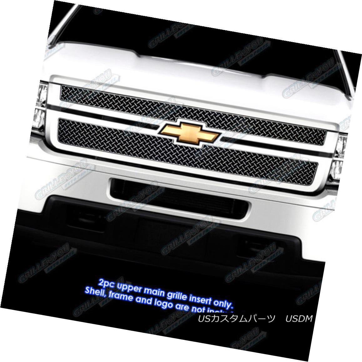 グリル 2011-2014 Chevy Silverado 2500HD/3500HD Stainless Steel X-Mesh Grille Insert 2011-2014シボレーシルバラード2500HD / 3500HDステンレス鋼Xメッシュグリルインサート