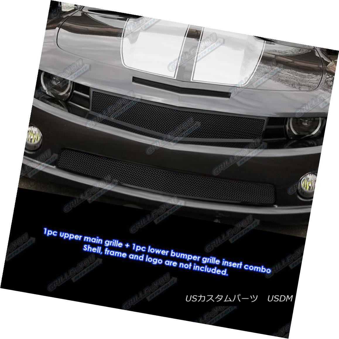 グリル For 2010-2013 Chevy Camaro SS V8 Black Stainless Steel Mesh Grille Grill Combo 2010-2013シボレーカマロSS V8ブラックステンレススチールメッシュグリルグリルコンボ用