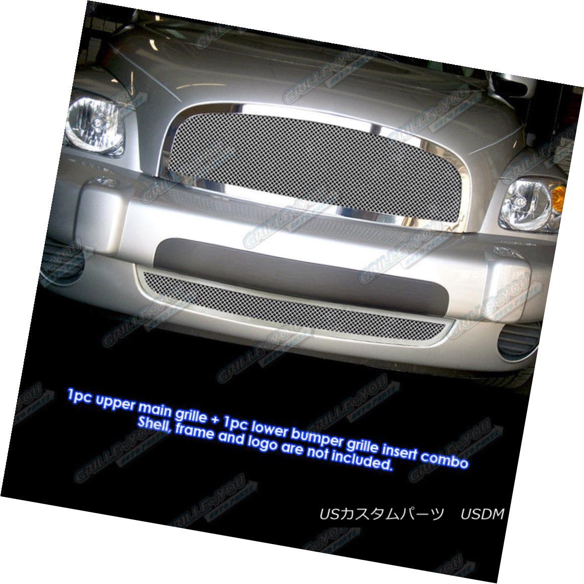 グリル Fits 2006-2011 Chevy HHR Stainless Steel Mesh Grille Grill Combo Insert 2006-2011シボレーHHRステンレスメッシュグリルグリルコンボインサート