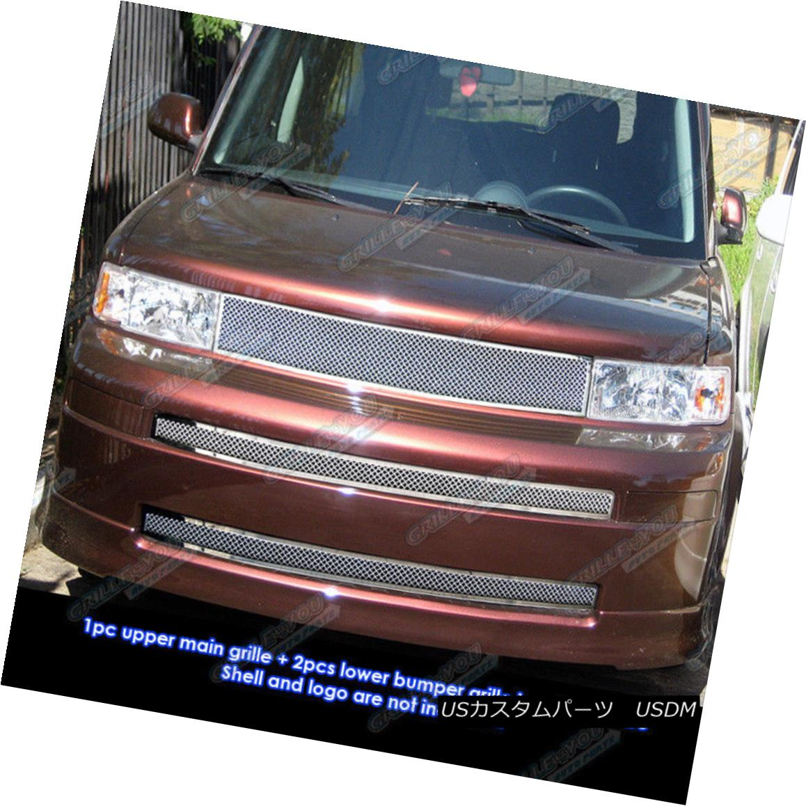 グリル Fits 2003-2007 Scion XB Mesh Grille Combo Insert 2003-2007 Scion XBメッシュグリルコンボインサート