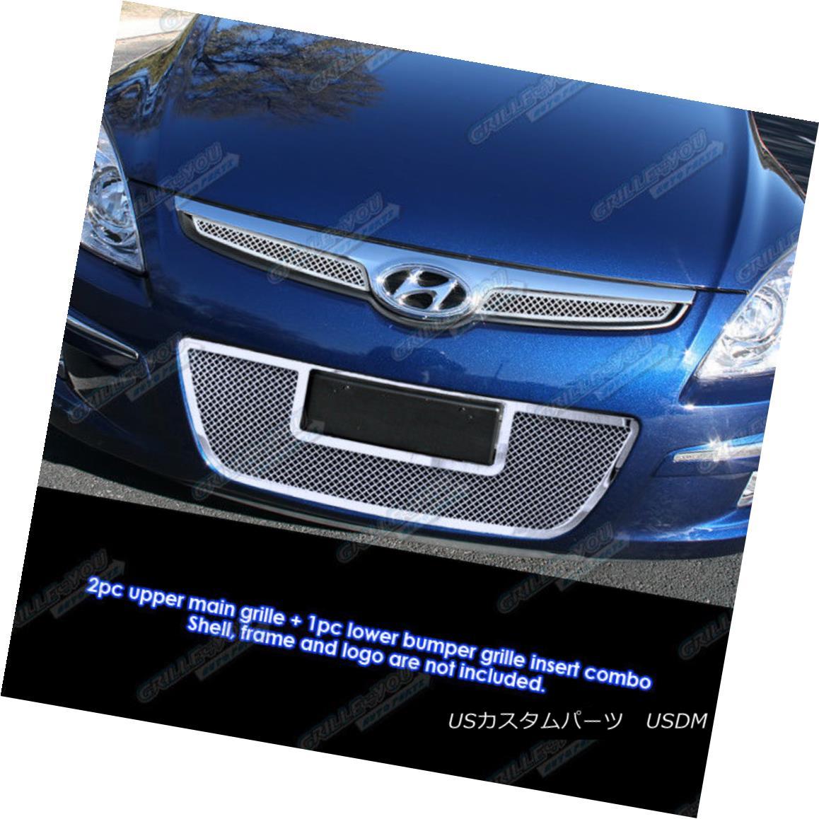 グリル Fits 09-12 Hyundai Elantra Touring Stainless Steel Mesh Grille Grill Combo フィット09-12 Hyundai Elantra Touringステンレスメッシュグリルグリルコンボ