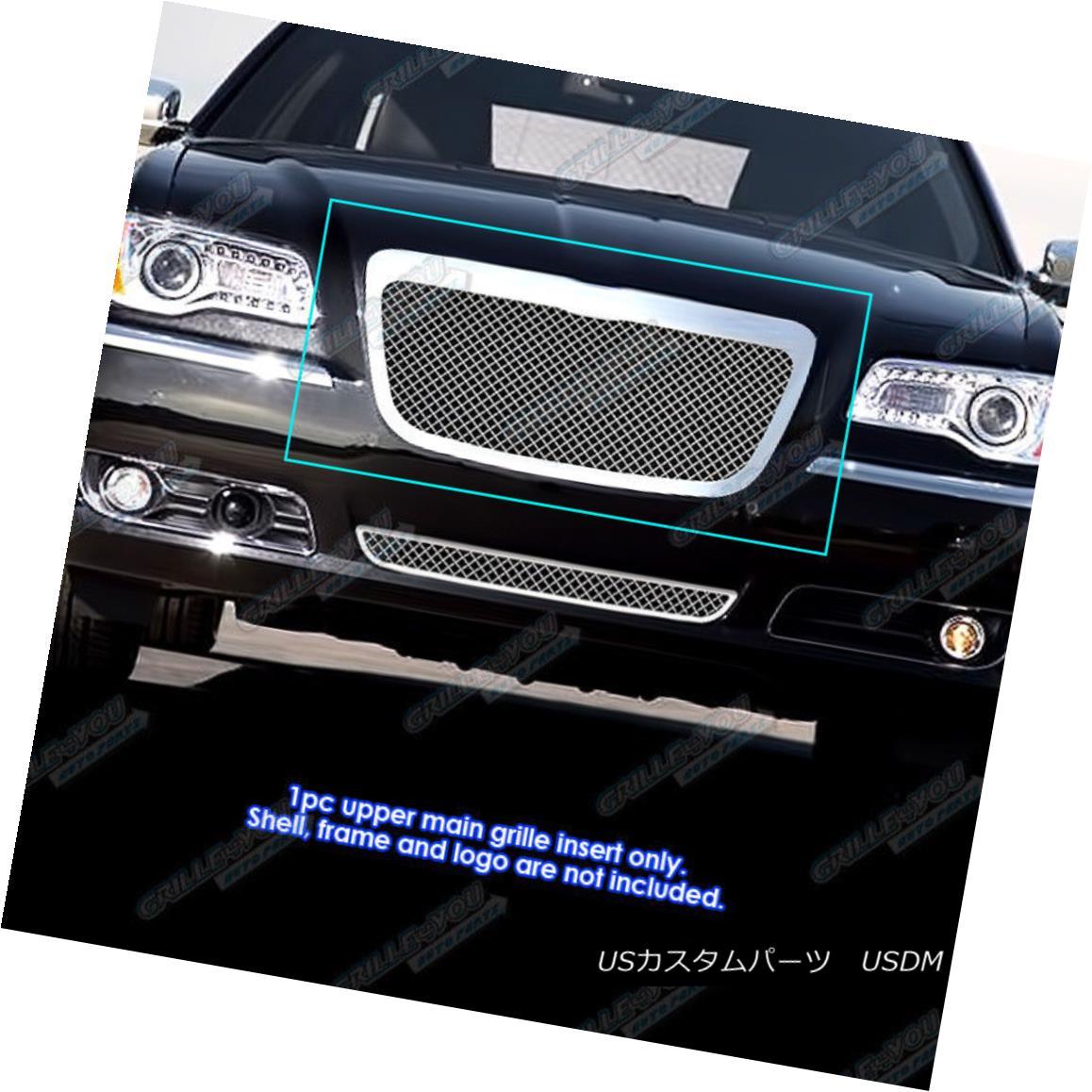 グリル Fits 2011-2014 Chrysler 300/300C Stainless Steel Mesh Grille Grill Insert 適合2011-2014クライスラー300 / 300Cステンレスメッシュグリルグリルインサート