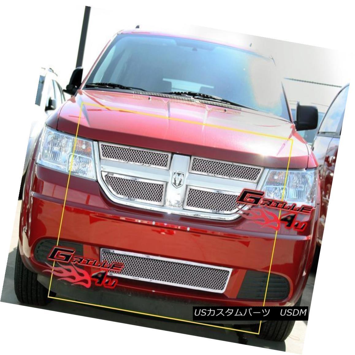 グリル Fits 2009-2010 Dodge Journey SE/SXT/R/T Mesh Grille Combo フィット2009-2010ドッジジャーニーSE / SXT / R / Tメッシュグリルコンボ