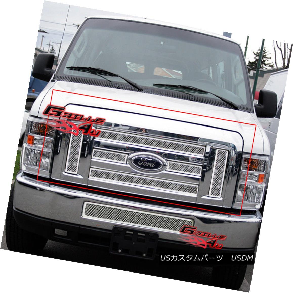 グリル Fits 2008-2013 Ford Econoline Van/E-Series Stainless Steel Mesh Grille Grill Ford Econoline Van / E-Seriesステンレスメッシュグリルグリル