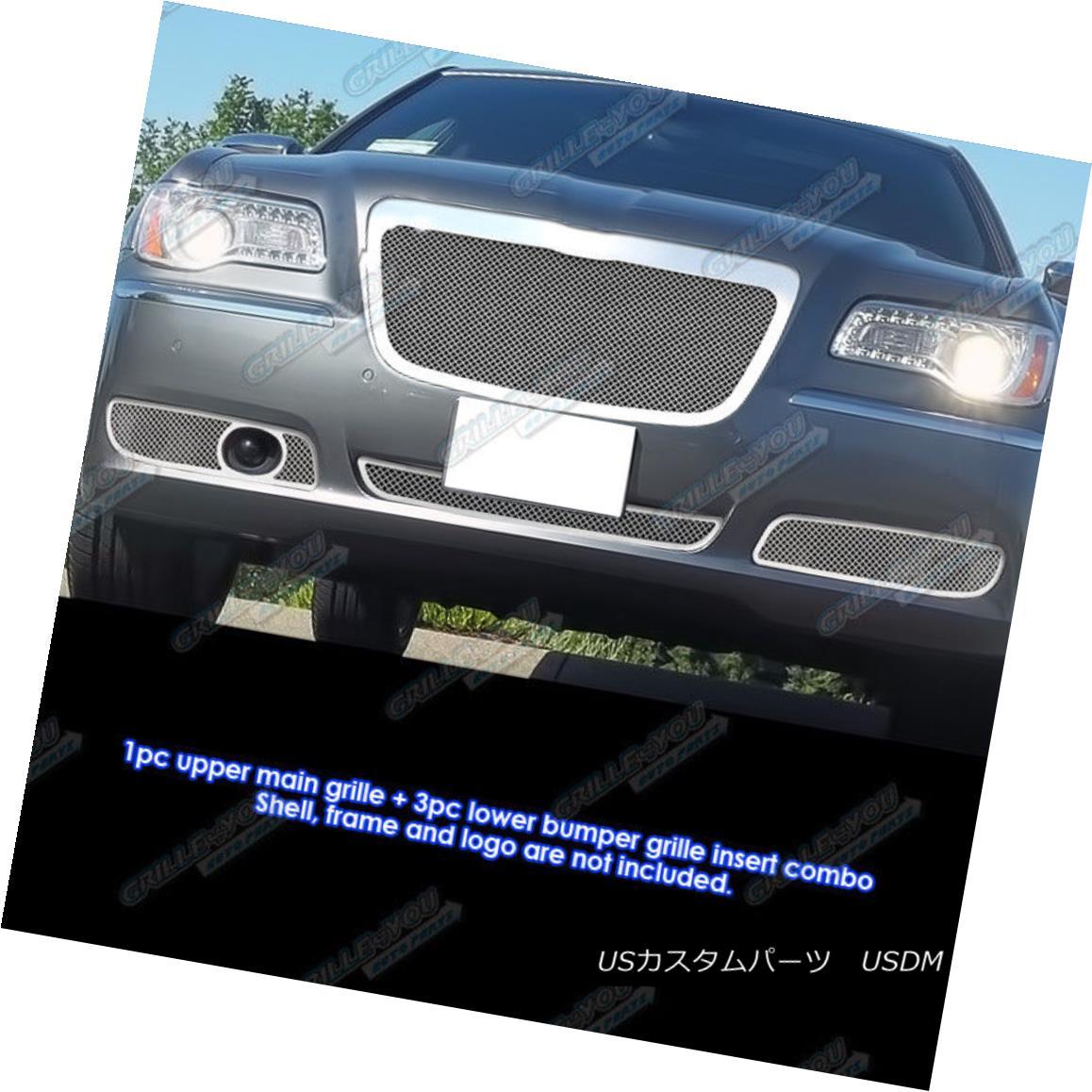 グリル Fits 2011-2014 Chrysler 300/300C Stainless Steel Mesh Grille Grill Insert Combo 適合2011-2014クライスラー300 / 300Cステンレススチールメッシュグリルグリルインサートコンボ