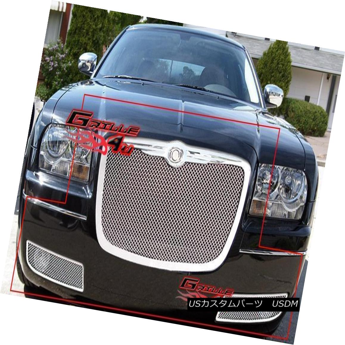 グリル Fits 2005-2010 Chrysler 300 Stainless Steel Mesh Grille Combo 適合2005-2010クライスラー300ステンレスメッシュグリルコンボ