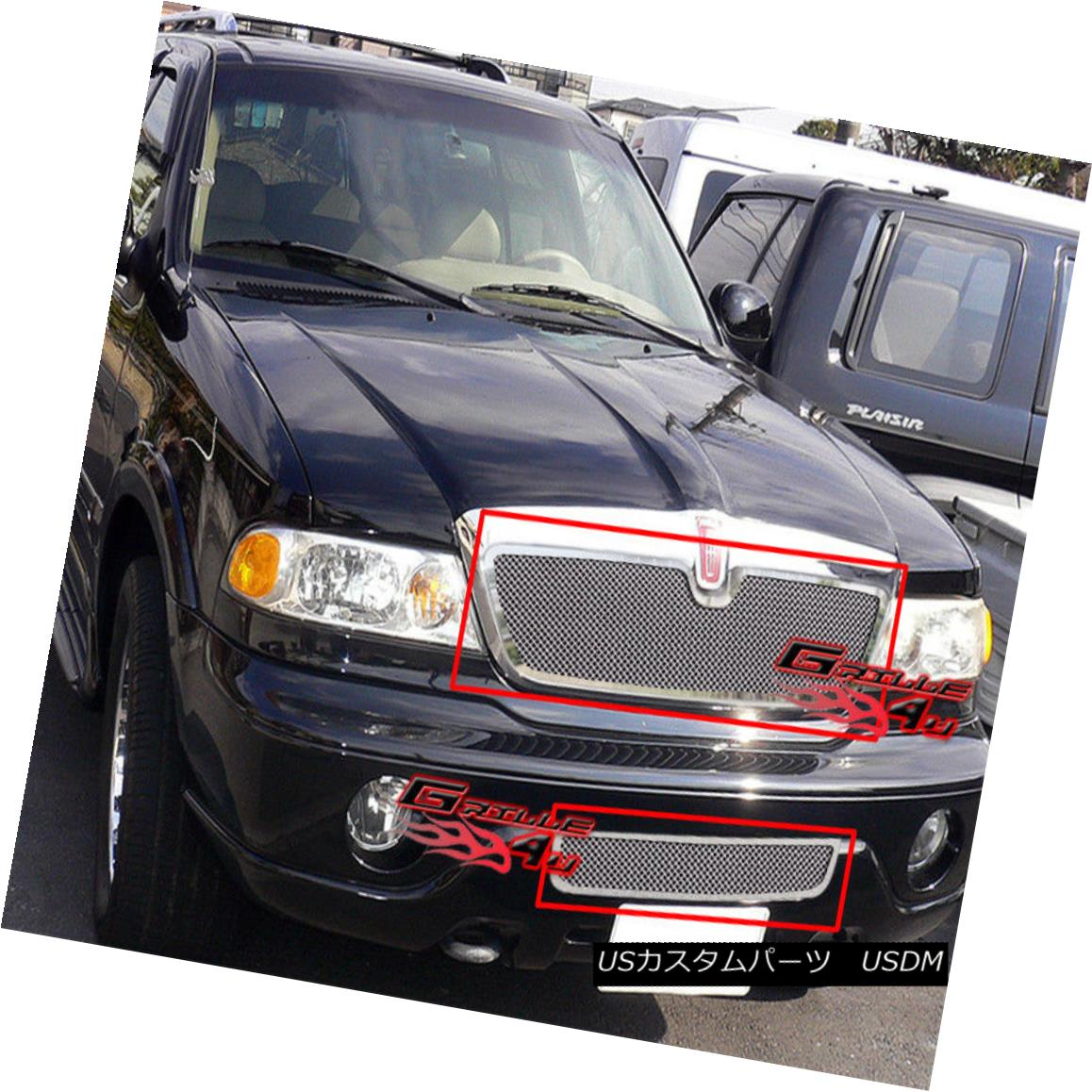 グリル Fits 2003-2006 Lincoln Navigator Stainless Mesh Grille Combo フィット2003-2006リンカーンナビゲーターステンレスメッシュグリルコンボ