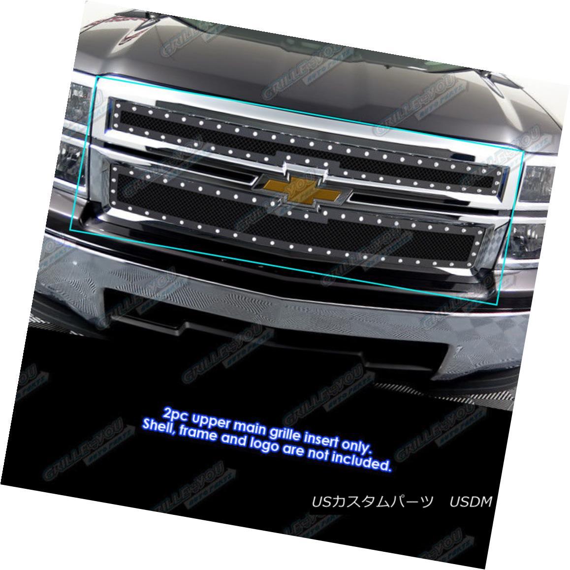 グリル Fits 2014-2015 Chevy Silverado 1500 Stainless Black Rivet Studs Mesh Grille フィット2014-2015シボレーシルバラード1500ステンレスブラックリベットスタッドメッシュグリル