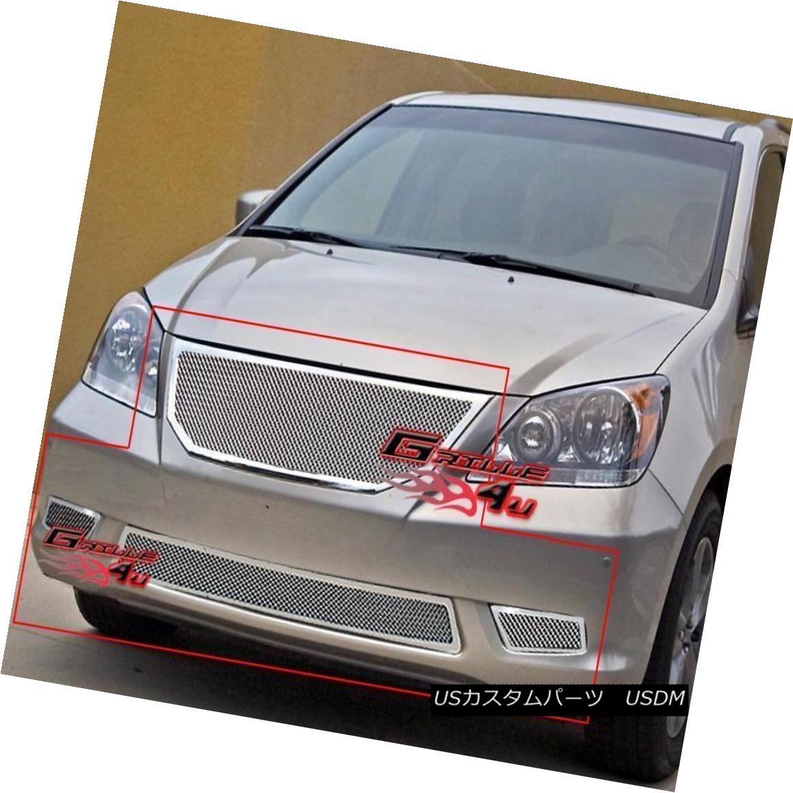 グリル Fits 08-10 Honda Odyssey Stainless Mesh Grille Grill Combo Insert フィット08-10ホンダオデッセイステンレスメッシュグリルグリルコンボインサート