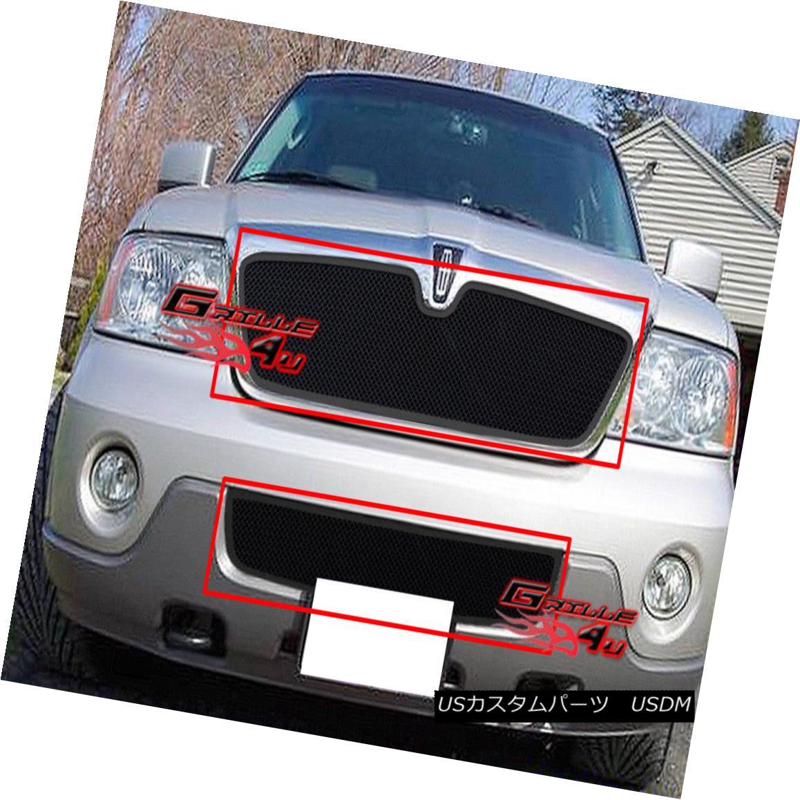 グリル Fits 2003-2006 Lincoln Navigator Black Mesh Grille Combo フィット2003-2006リンカーンナビゲーターブラックメッシュグリルコンボ