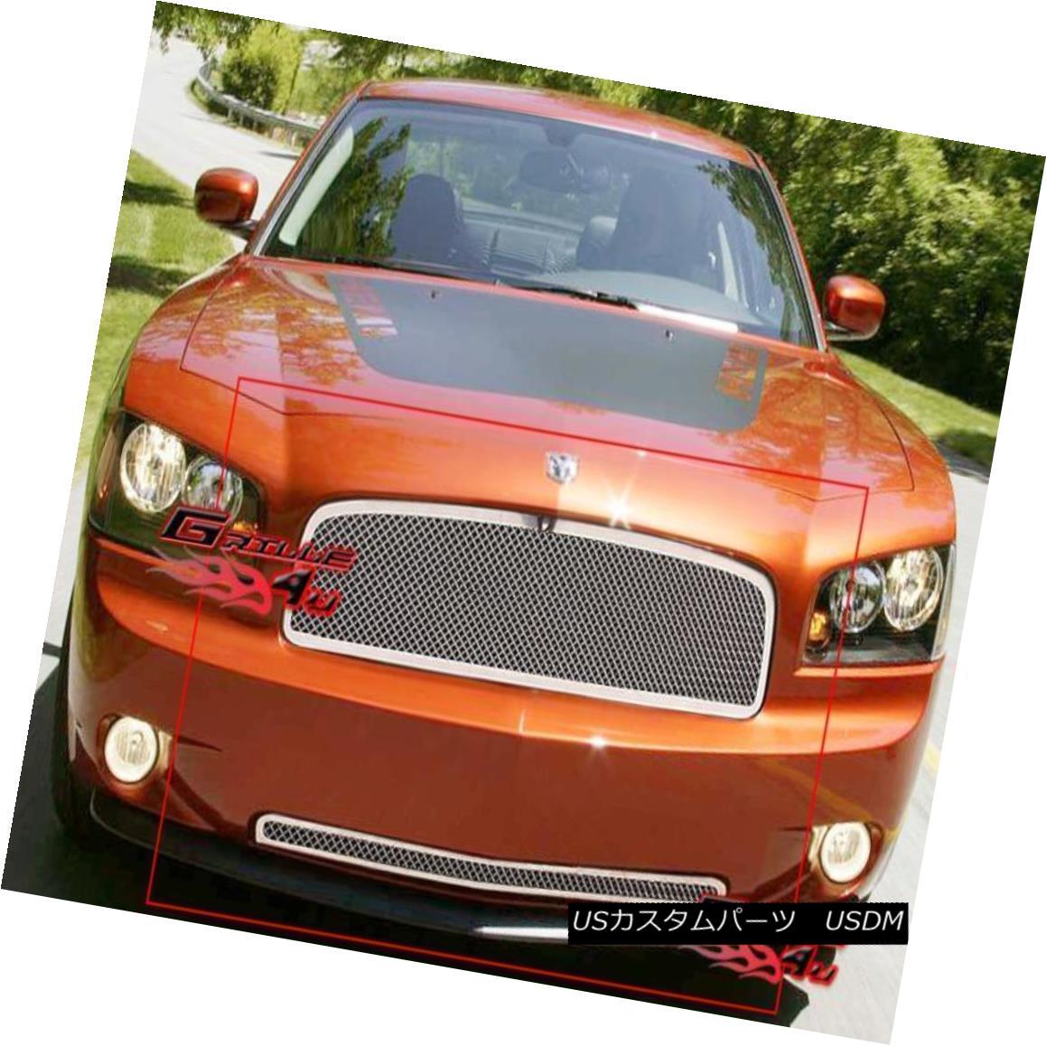 グリル Fits 2005-2010 Dodge Charger Stainless Mesh Grille Combo フィット2005-2010ダッジチャージャーステンレスメッシュグリルコンボ