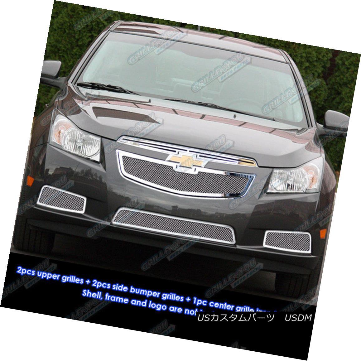 グリル Fit Combo: 2011-2013 Chevy Cruze LT/LTZ RS Package Stainless Mesh Grill フィットコンボ:2011-2013シボレークルーズLT / LTZ RSパッケージステンレスメッシュグリル
