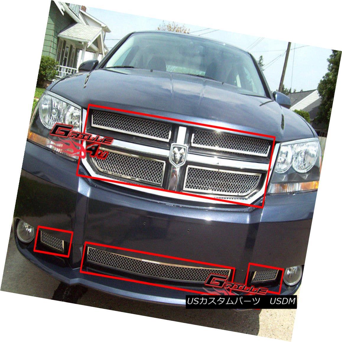 グリル Fits 2007-2010 Dodge Avenger Stainless Mesh Grille Combo 2007-2010 Dodge Avengerステンレスメッシュグリルコンボに適合