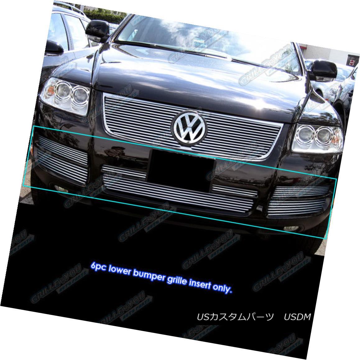 グリル Fits 03-07 VW Volkswagen Touareg Lower Bumper Billet Grille Insert フィット03-07 VWフォルクスワーゲントアレグロワーバンパービレットグリルインサート