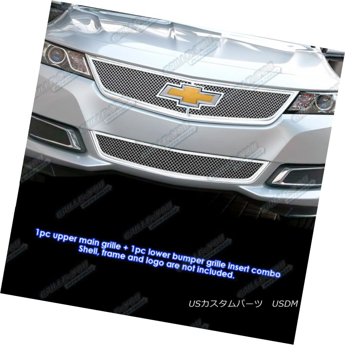 グリル Fits 2014-2016 Chevy Impala Stainless Steel Bolt Over Mesh Grille Combo フィット2014-2016シェビーインパラステンレスボルトメッシュグリルコンボ