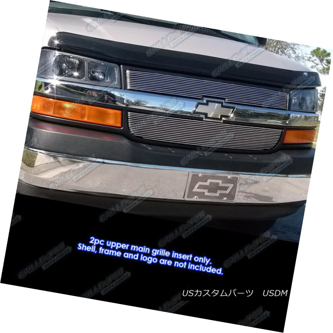 グリル Fits 2003-2016 Chevy Express Explorer Conversion Van Billet Grille Insert フィット2003-2016チェビーエクスプレスエクスプローラ変換ヴァンビレットグリルインサート