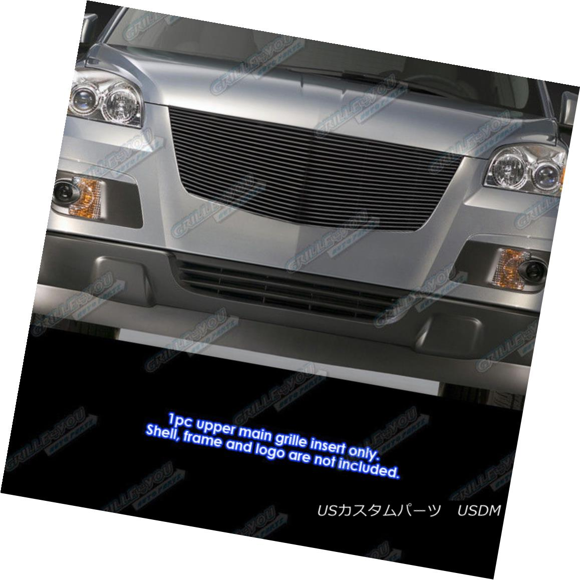 グリル Fits 2007-2009 Saturn Outlook Black Billet Grille Grill Insert 2007-2009 Saturn Outlook Black Billetグリルグリルインサート