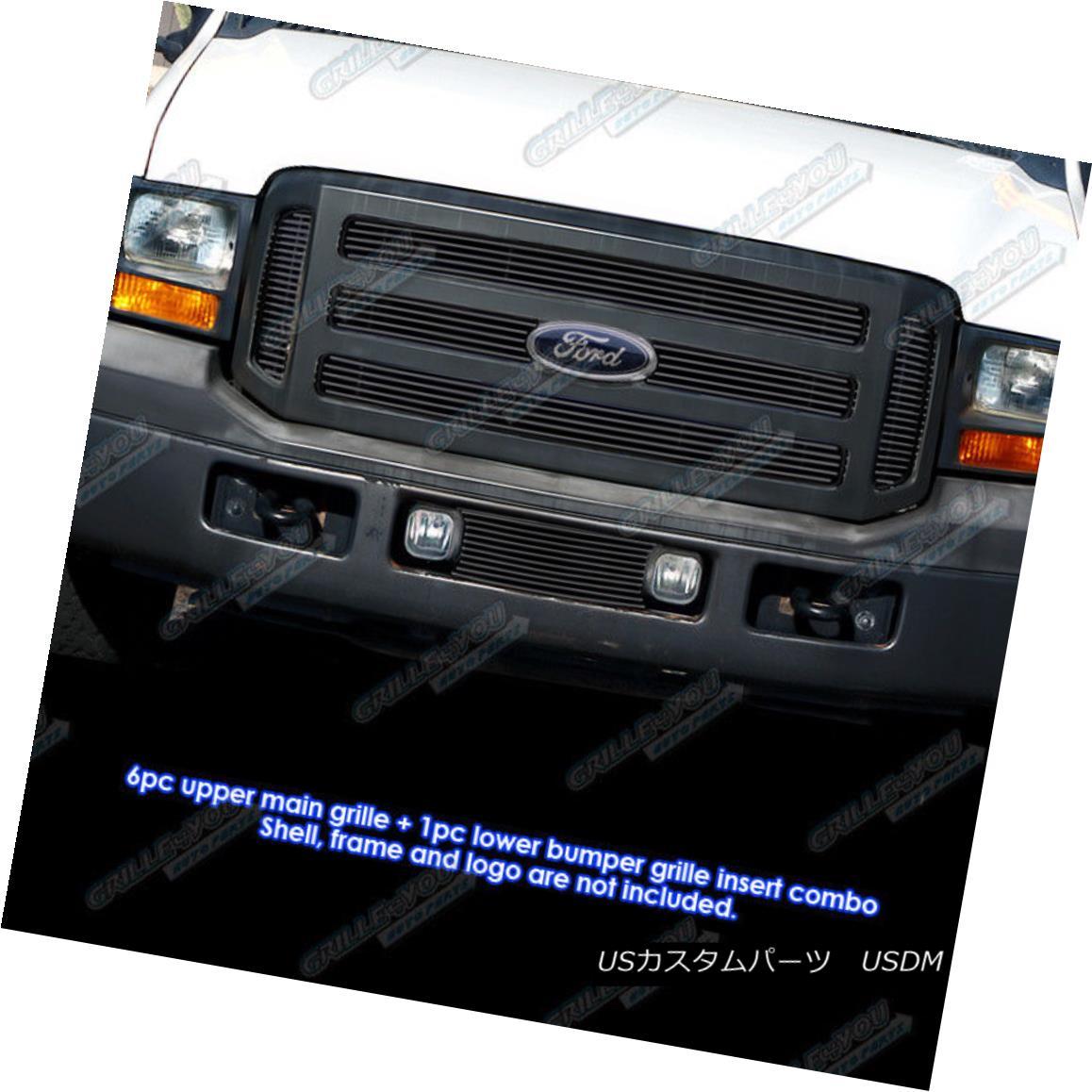 グリル Fits 2005-2007 Ford F250 グリル/F350 Black/Excursion Fits Black Billet Grille Combo フィット2005-2007 Ford F250/ F350/ Excu rsionブラックビレットグリルコンボ, ポポロ ロトンド:8e8fe1d3 --- knbufm.com